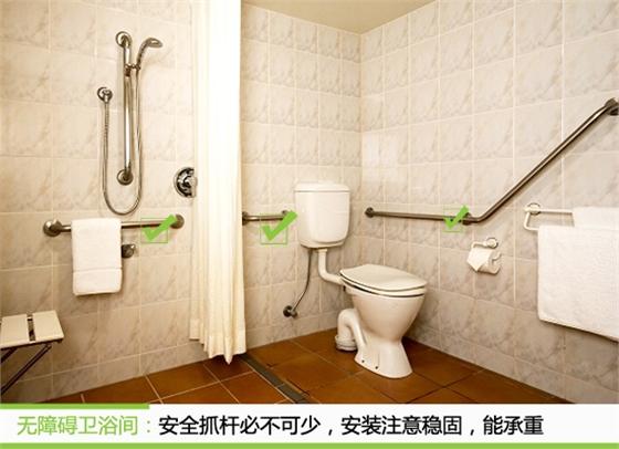 老年公寓老人卧室装修设计要点--品通建材