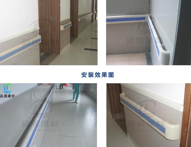 【甘肃】陇南成县人民医院成功下单品通PT-140pvc走廊扶手