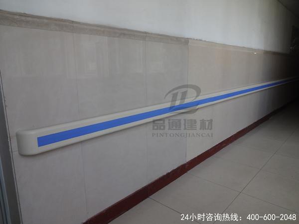 【陕西省】人民医院pvc走廊扶手,品通厂家直销超高性价比