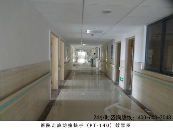 【陕西省】人民医院走廊扶手,蓝品盾给您好的推荐