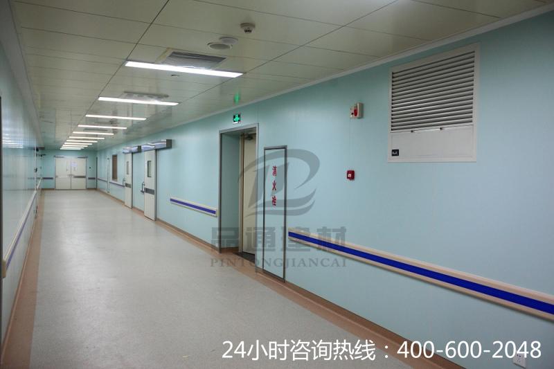 【宁夏】银川市铁路医院pvc走廊护墙板,货比三家优选品通建材