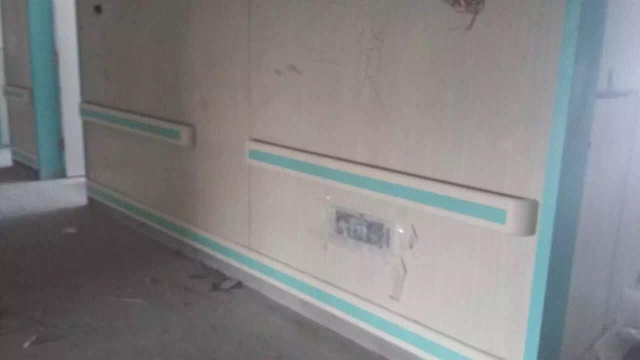 【青海省】第一人民医院采购140防撞扶手和护墙板
