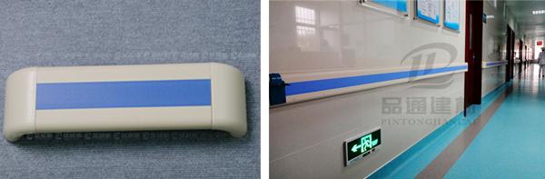 【湖南省】中医研究附属医院,蓝品盾防撞扶手客户又添一个