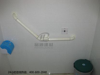 【辽宁】工程项目装修使用--卫生间扶手的安装