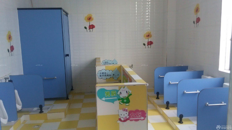 幼儿园卫生间装修的设计规范图片