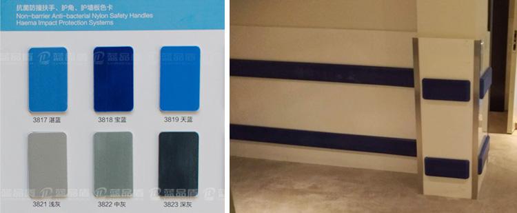 【长沙】酒店订做宝蓝色的走廊护墙板很漂亮哦!