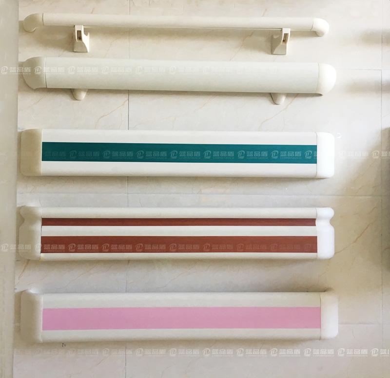 【香港】PVC扶手,可订做颜色更满意