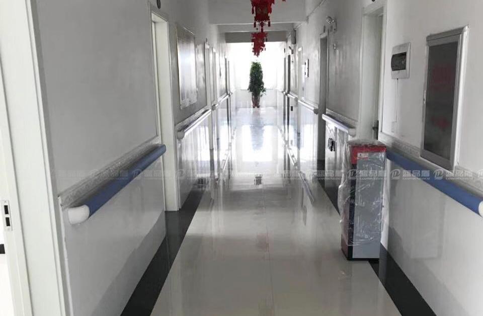 【辽宁】锦州福悦养老院安装的是蓝品盾的哪款防撞扶手呢?