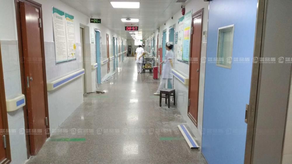 【广东省】第二人民医院走廊扶手安装改造