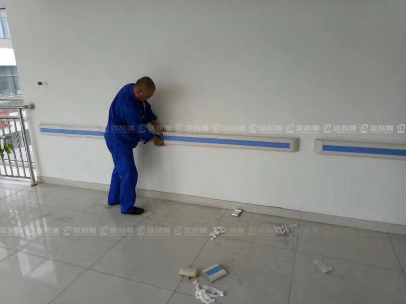 【蓝品盾】为首都医科大学附属北京安定医院病房楼里的防撞扶手、卫生间扶手供货