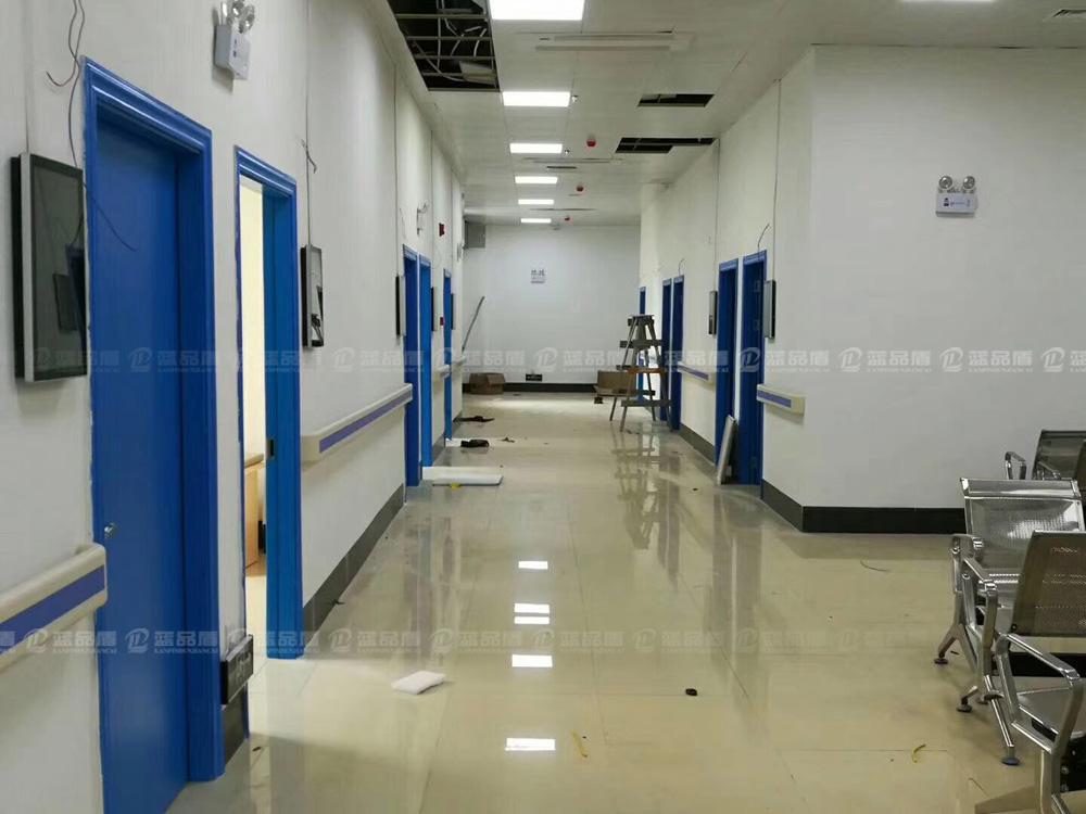 【广西】贵港市桂平人民医院安装的是蓝品盾家的哪一款扶手呢?