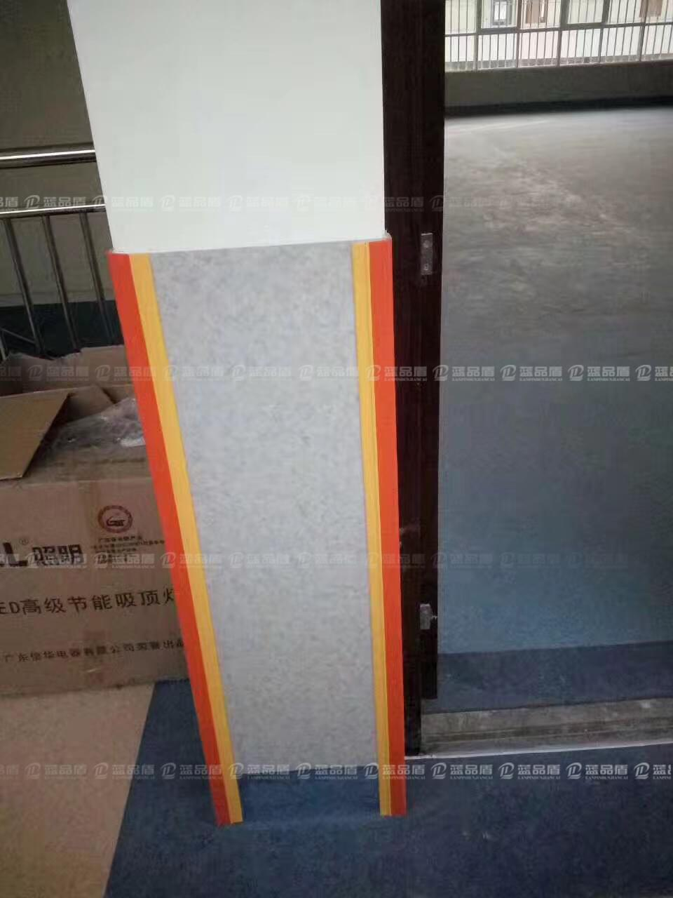 橡胶材质的防撞护角-陕西客户优选蓝品盾