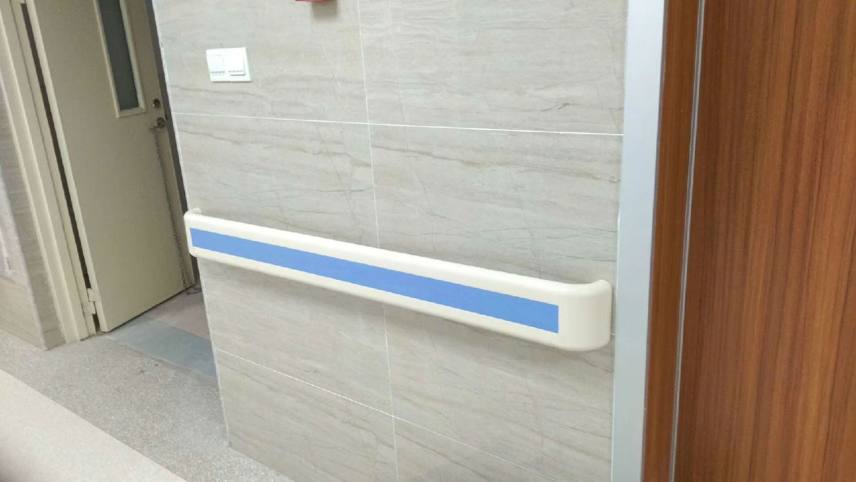 【新疆】医用扶手选用PT-140款蓝色的出货快