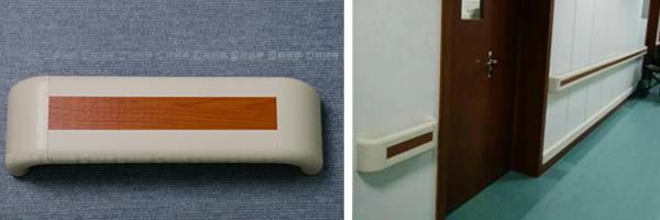 【上海】纳诺医院里的PVC扶手订做的是3831樱桃木纹色的