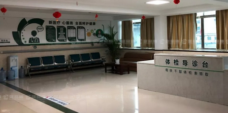江西横峰县人民医院走廊扶手订做的颜色很漂亮