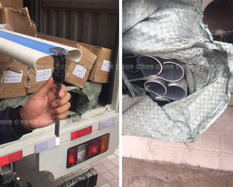 pvc扶手 珠江医院送货上门,当场验货收款,很顺利