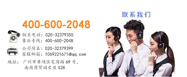 6369411897113811504816488.jpg