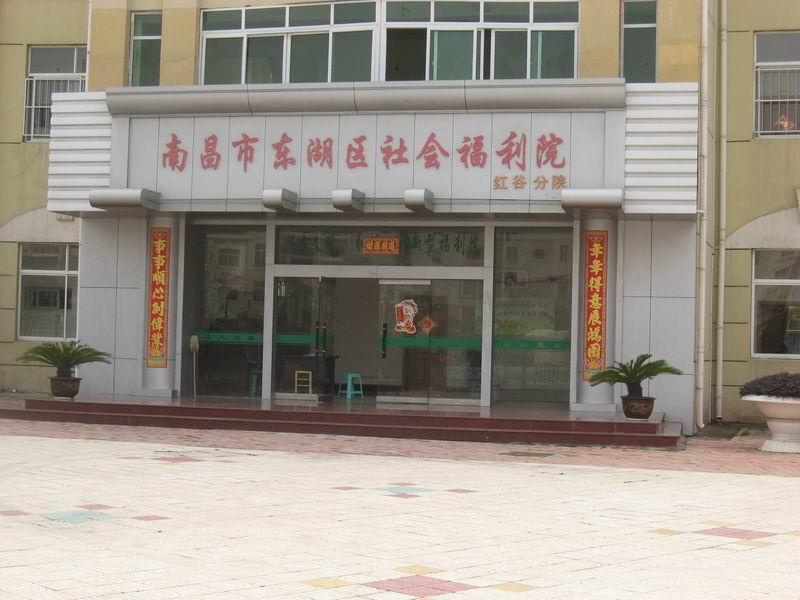 【江西】南昌东湖区社会福利院安装品通尼龙走道扶手