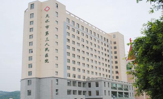 【甘肃】天水市第三人民医院优选PT-140款防撞扶手