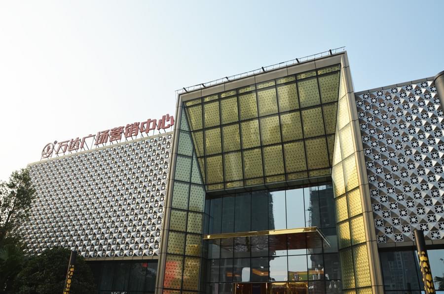 【四川】内江万达广场选购优质防撞护墙板,品通好品质更实惠