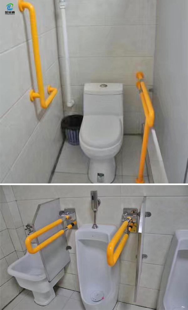 想知道西安市哪个市场买卫生间扶手?蓝品盾