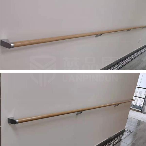 广州市员村社区养老院实木扶手/设备带的安装效果图【蓝品盾】