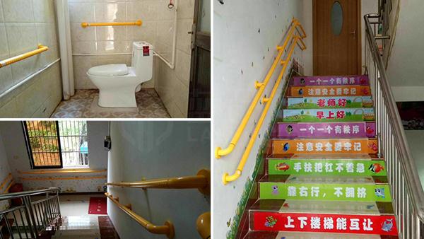 广东河源残疾人幼儿园无障碍扶手/用心打造每一件产品【蓝品盾】