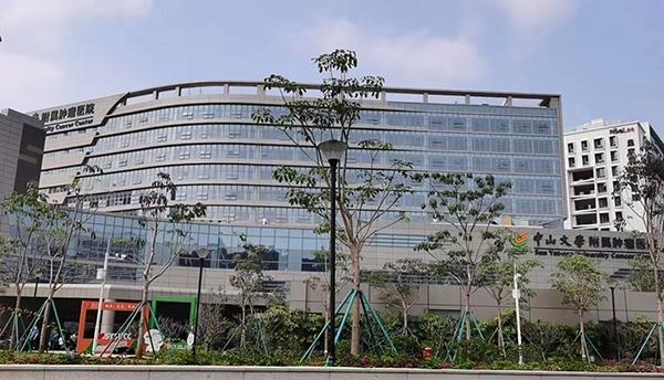 中山肿瘤医院黄埔院区正式启用啦~【蓝品盾】