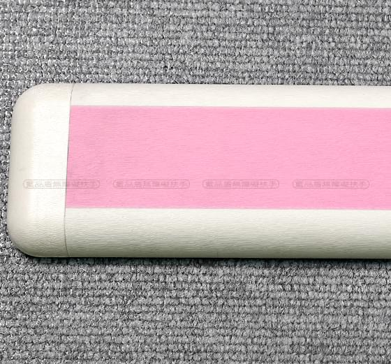 PT-102养老院抗菌防撞带(粉色)