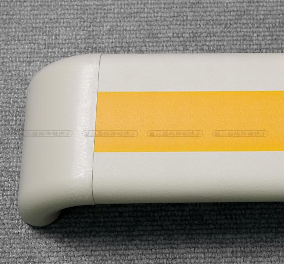 140防撞扶手(黄色)