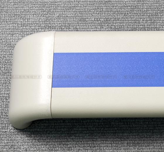 PT-140防撞扶手(蓝色)