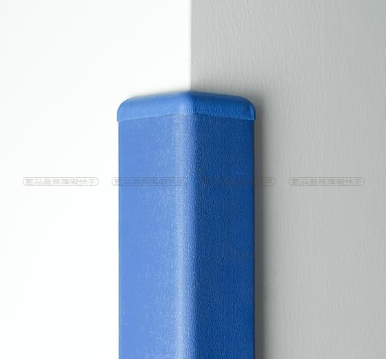 PT-51酒店防撞PVC护角(蓝色)